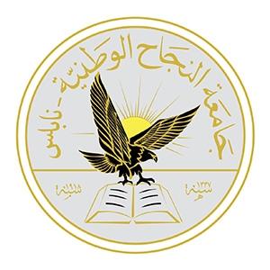 نتيجة بحث الصور عن an-najah national university